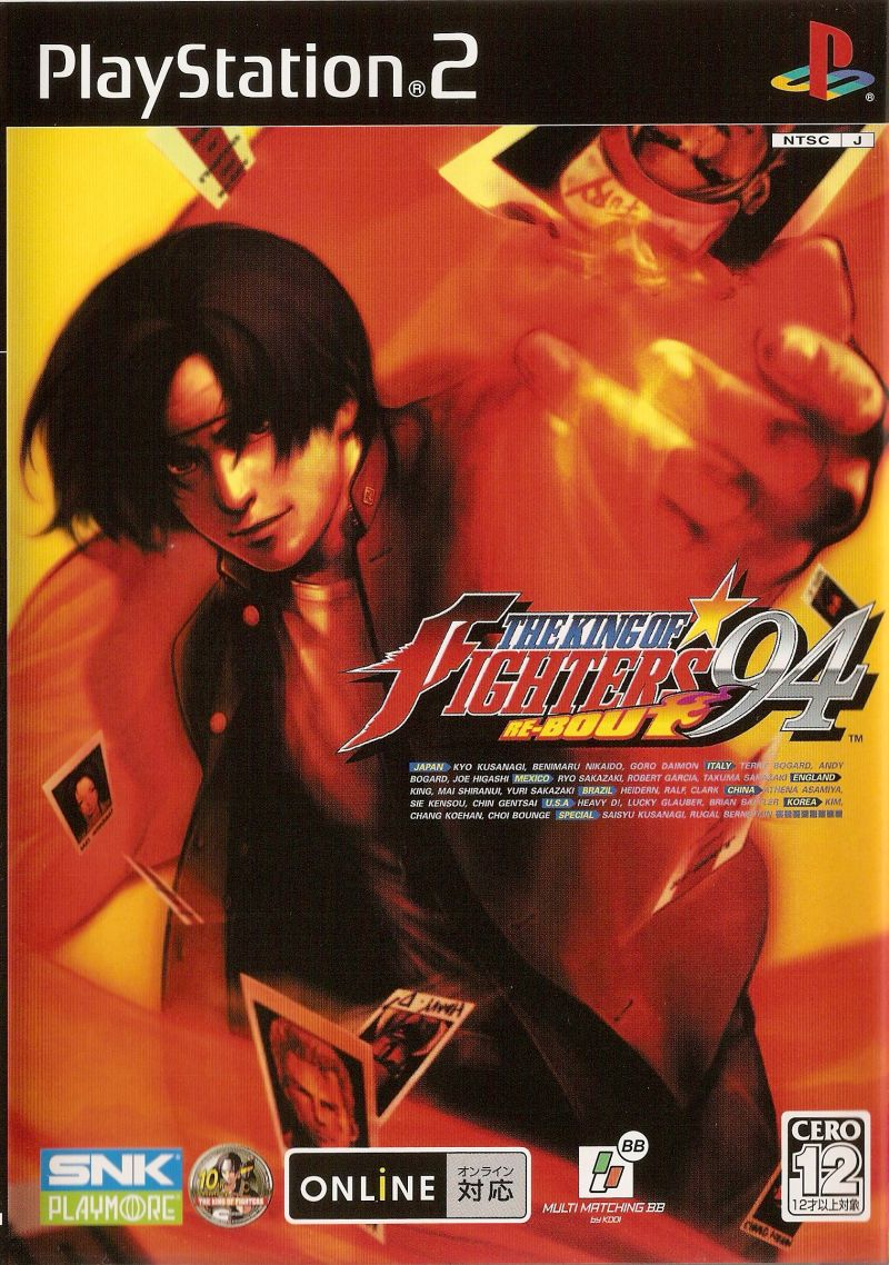 The King of Fighters '94 Re-bout (Special Edition) PlayStation 2 Front Cover