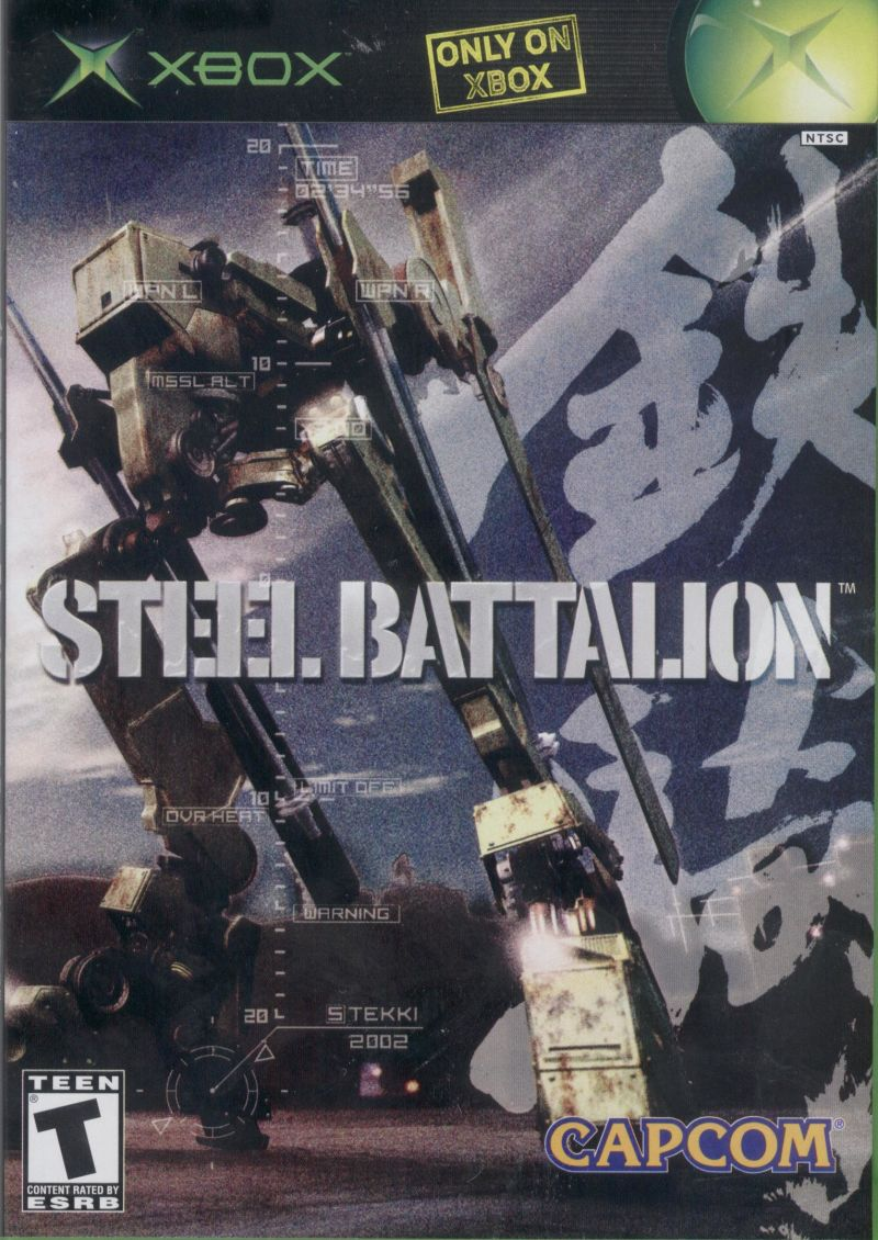 Steel Battalion Xbox Front Cover