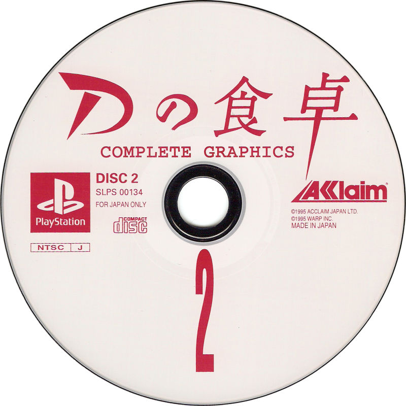 D PlayStation Media Disc 2