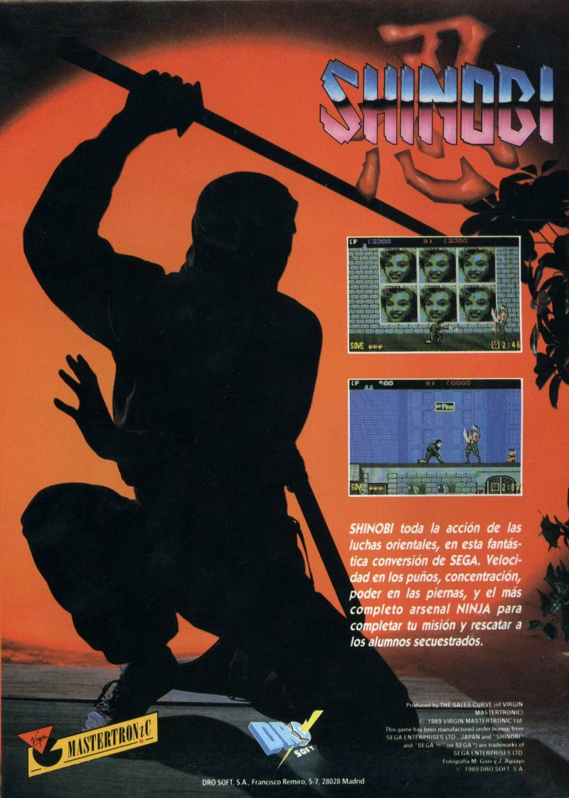 Shinobi MSX Back Cover
