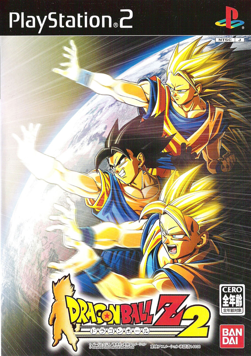 168952-dragon-ball-z-budokai-2-playstati