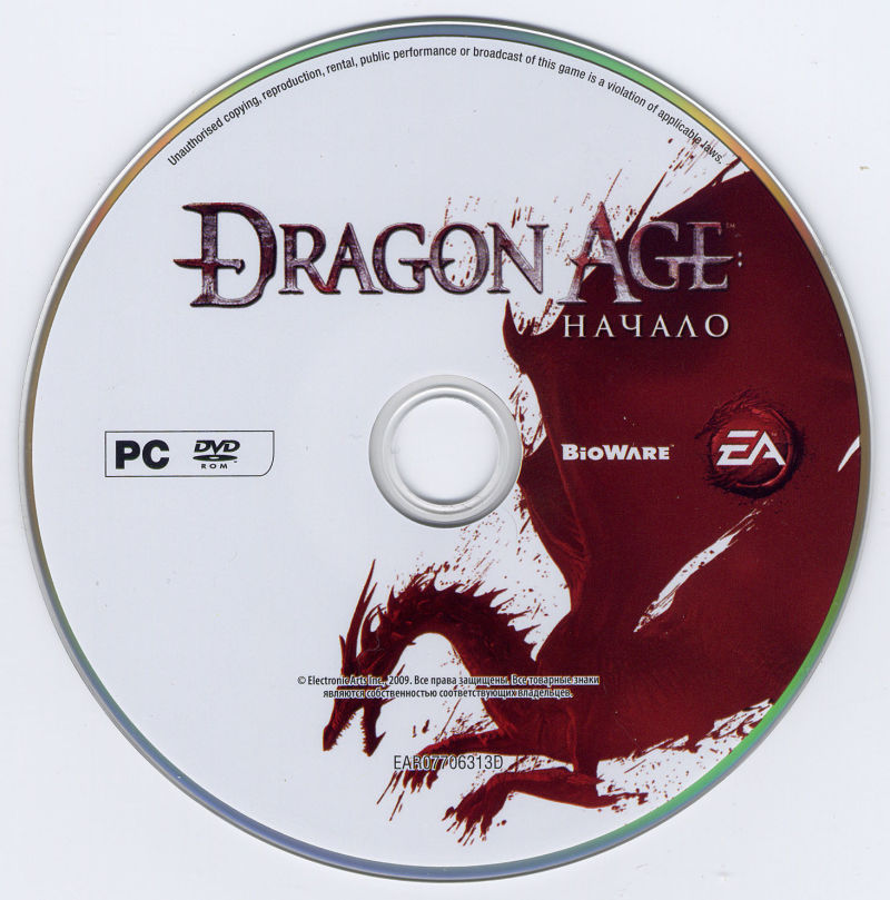 Dragon Age: Origins Windows Media