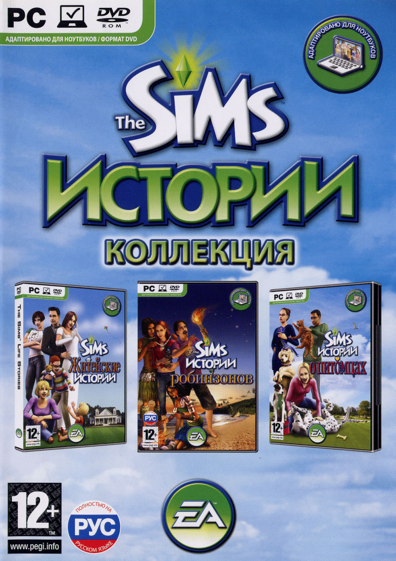 The Sims Stories Collection Windows Front Cover