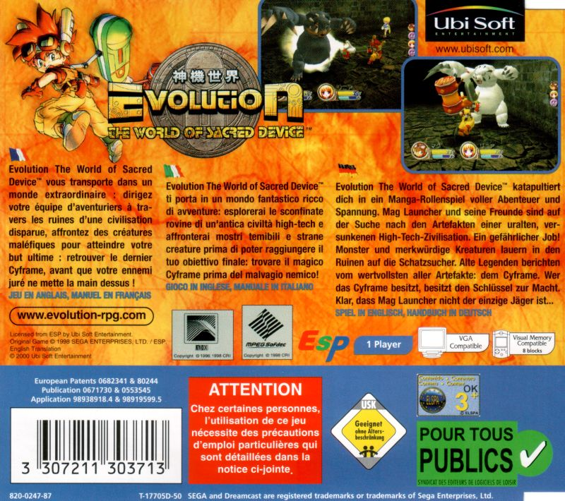Evolution: The World of Sacred Device (1999) Dreamcast box