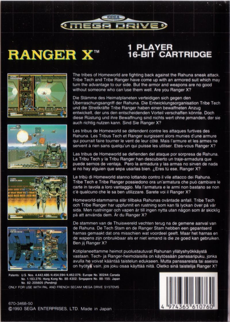 Ranger X Genesis Back Cover