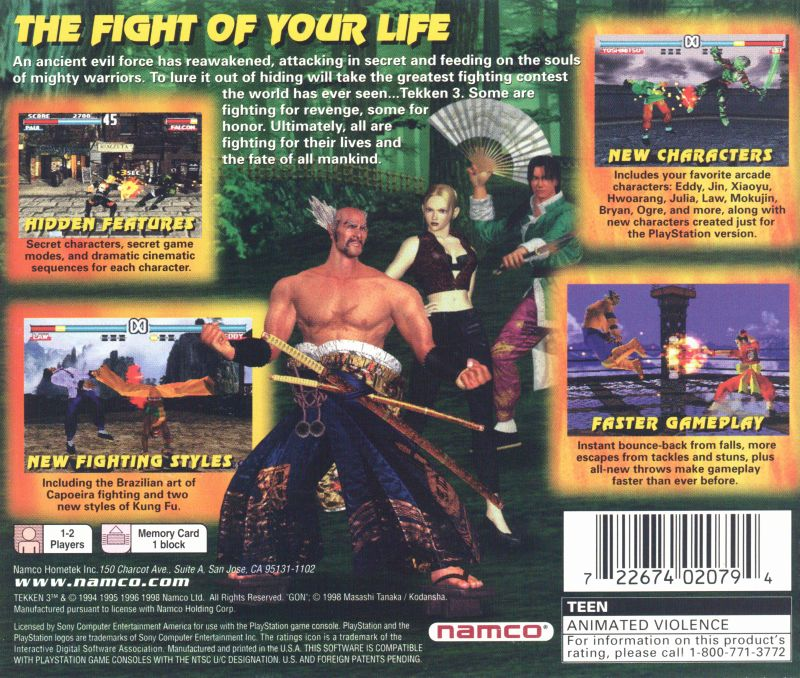 Tekken 3 PlayStation Back Cover