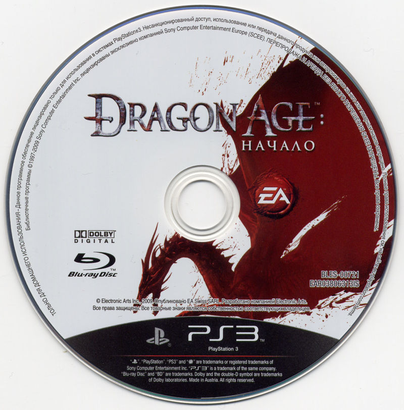 Dragon Age: Origins PlayStation 3 Media