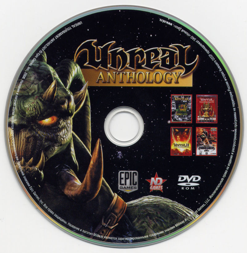 Unreal: Anthology Windows Media Game disc