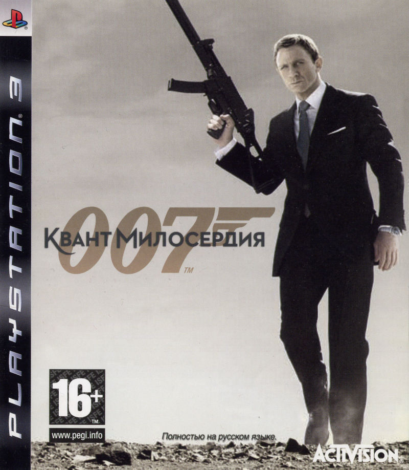 007: Quantum of Solace PlayStation 3 Front Cover