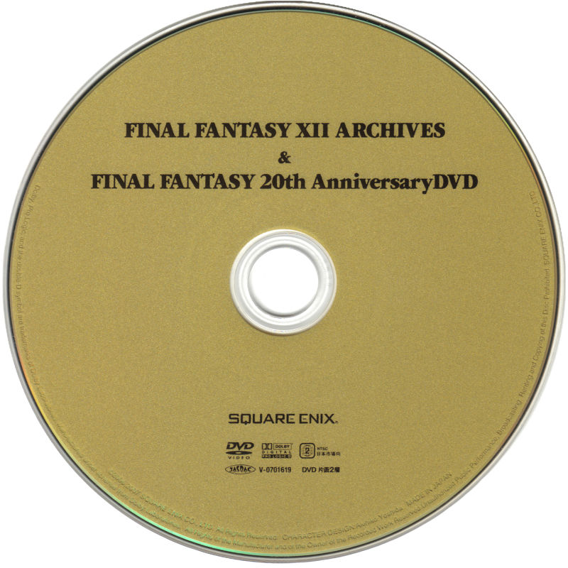Final Fantasy XII: International Zodiac Job System PlayStation 2 Extras Final Fantasy 20th Anniversary Disc