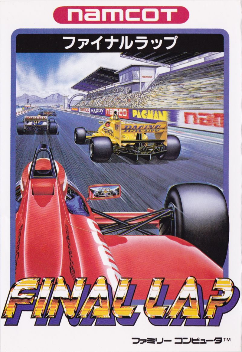 Final Lap NES Front Cover