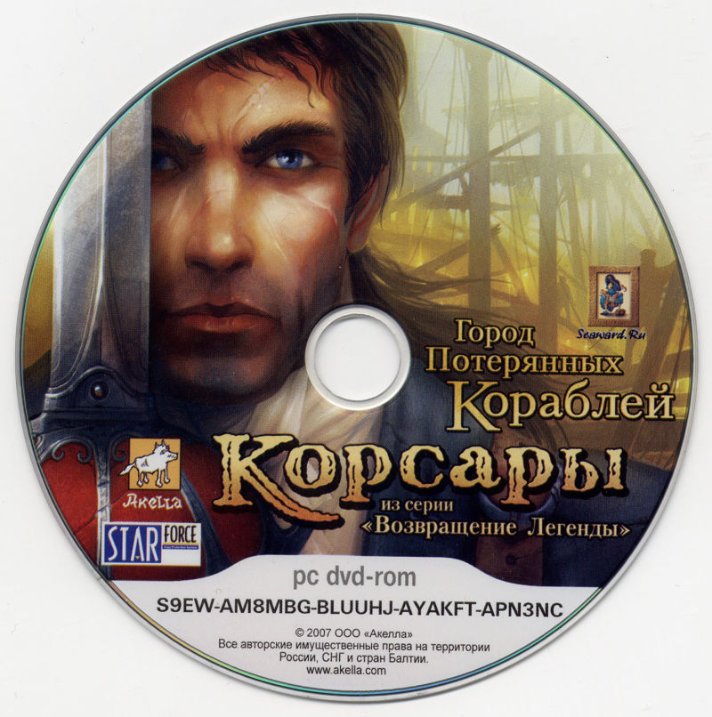 Age of Pirates 2: City of Abandoned Ships Windows Media Game DVD