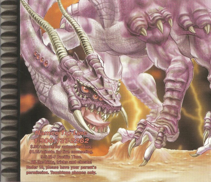Dragon Valor PlayStation Inside Cover Right