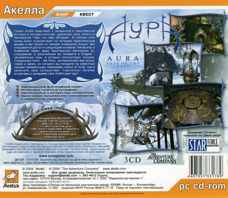 Aura: Fate of the Ages Windows Back Cover