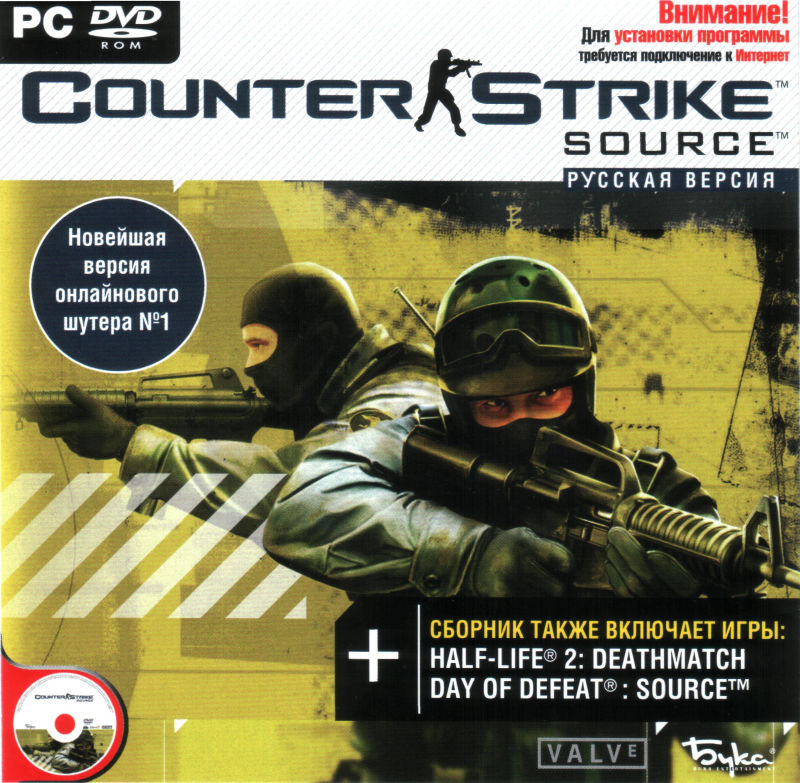 Counter Strike Source 2012 Linux Box Cover Art Mobygames