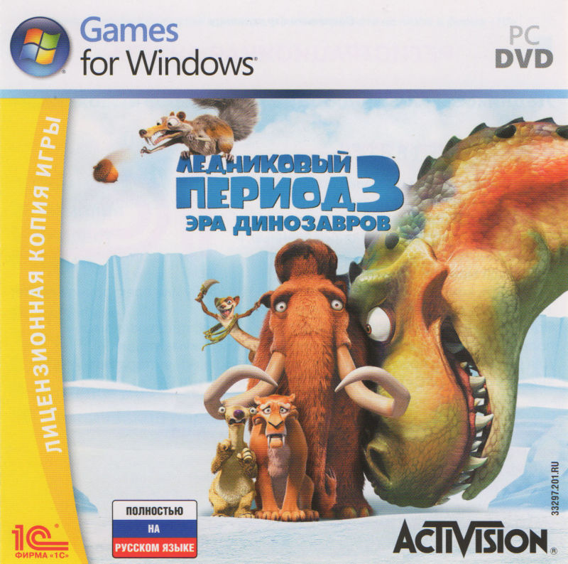 Ice Age Dawn Of The Dinosaurs 2009 Mobygames