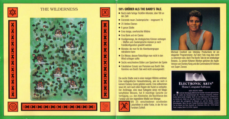 The Bard's Tale II: The Destiny Knight Amiga Inside Cover