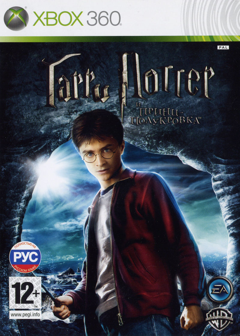 cf68b6ad44e1 Harry Potter and the Half-Blood Prince (2009) Xbox 360 credits - MobyGames