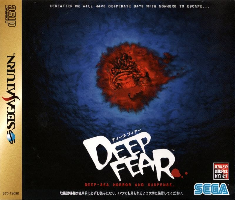 189714-deep-fear-sega-saturn-front-cover
