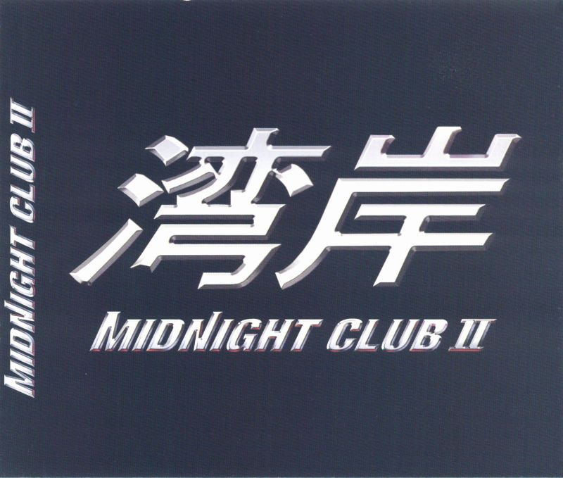 Midnight Club II Windows Other Jewel Case - Inset