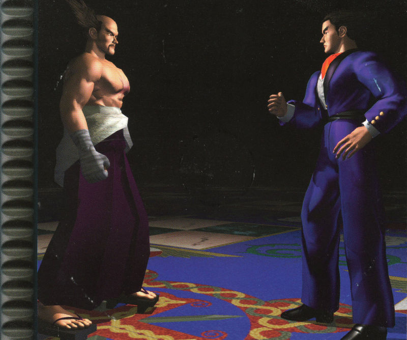 Tekken 2 PlayStation Inside Cover Right side