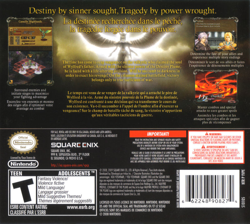 Valkyrie Profile: Covenant of the Plume Nintendo DS Back Cover
