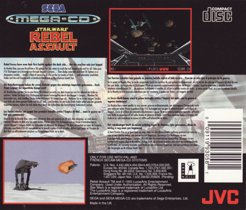 Star Wars: Rebel Assault SEGA CD Back Cover