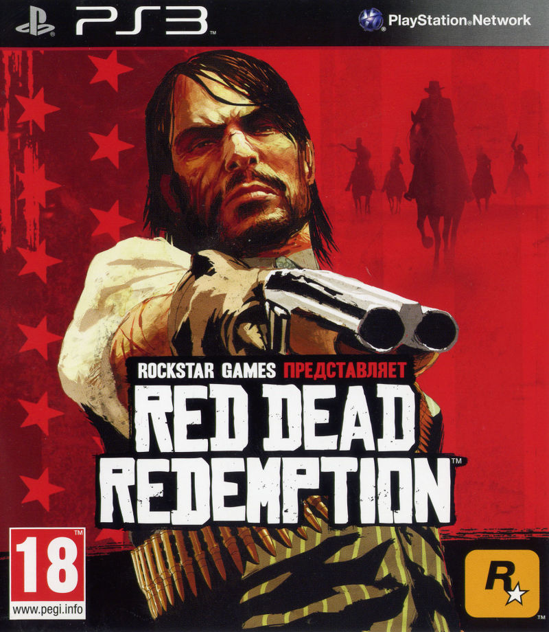 Red Dead Redemption PlayStation 3 Front Cover