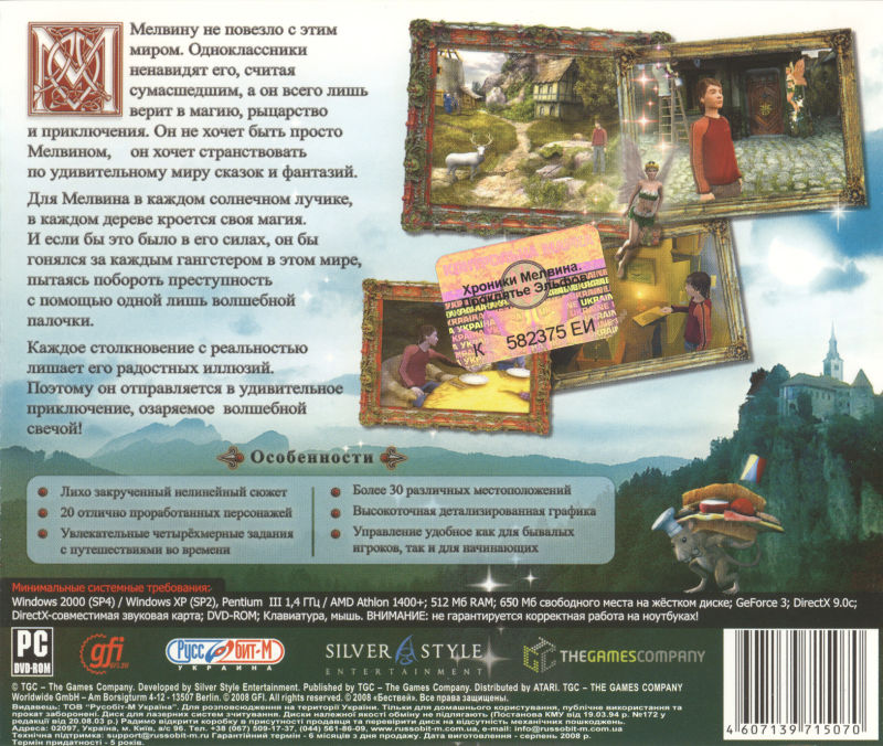 Everlight: Of Magic & Power Windows Back Cover