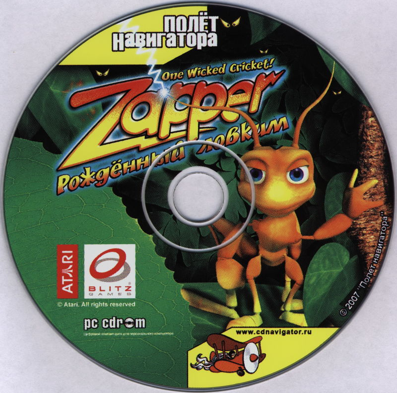 Zapper: One Wicked Cricket! Windows Media