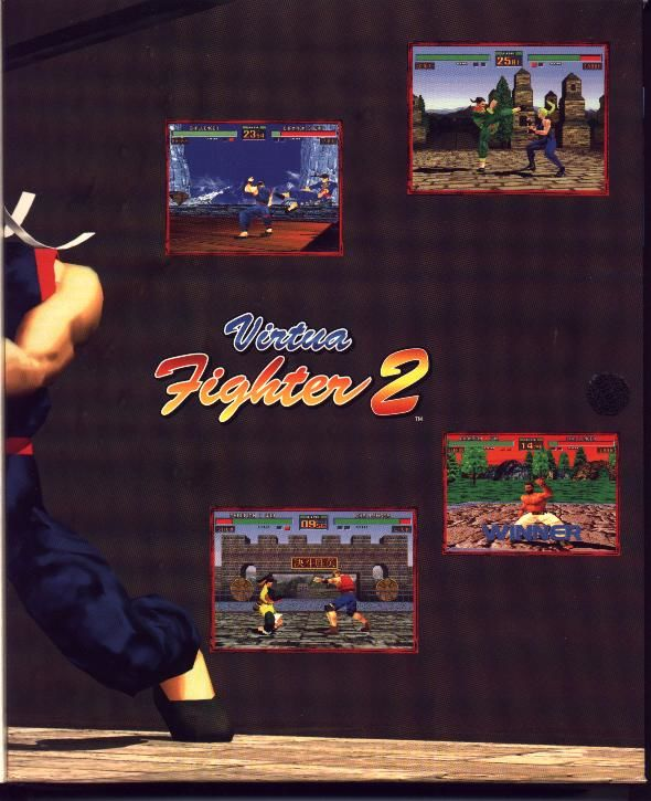 Virtua Fighter 2 Windows Inside Cover Right Flap