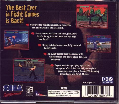 Virtua Fighter 2 Windows Other Jewel Case - Back