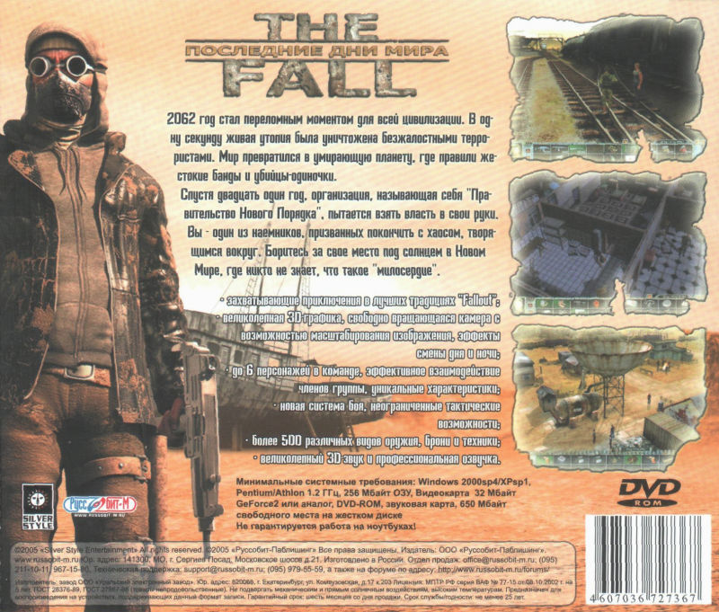 The Fall: Last Days of Gaia Windows Back Cover