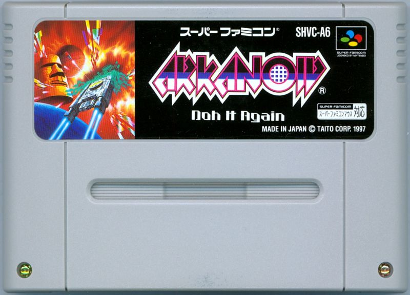 Arkanoid: Doh It Again SNES Media