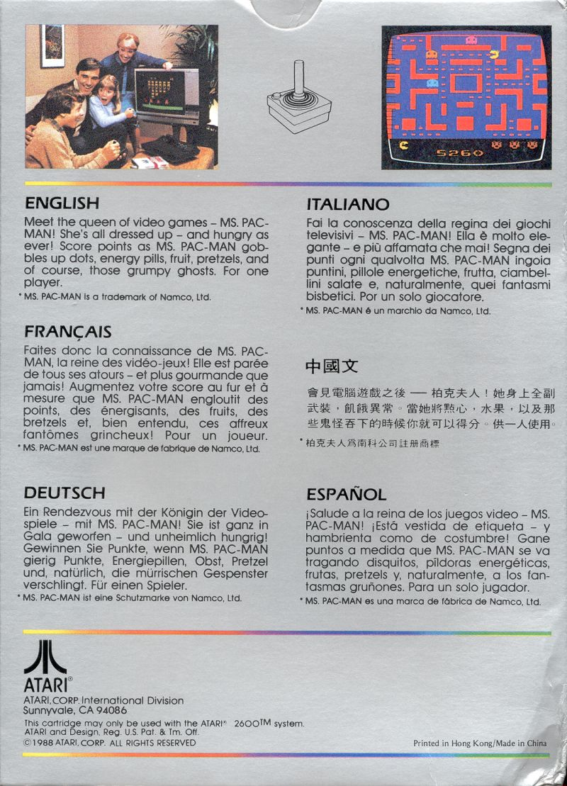 Ms. Pac-Man Atari 2600 Back Cover