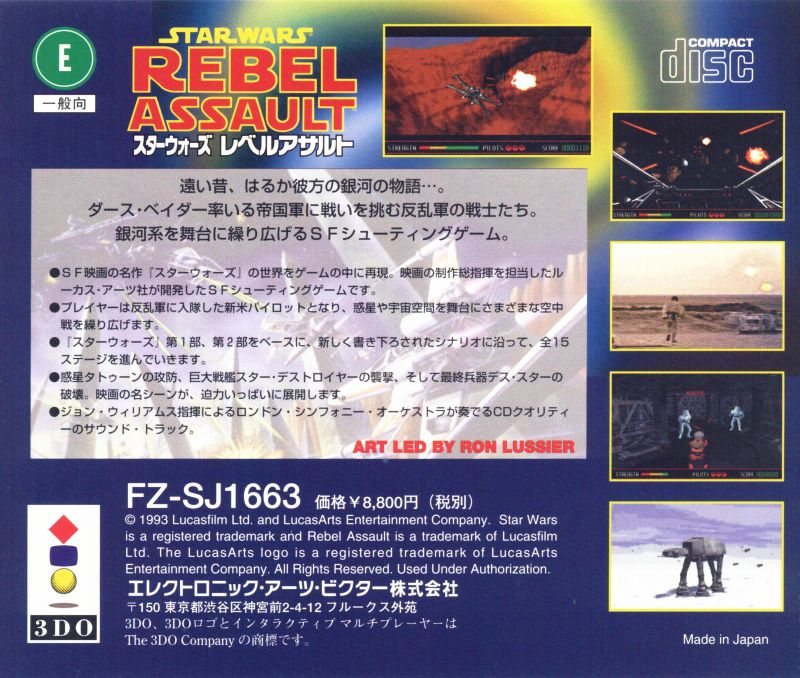 Star Wars: Rebel Assault 3DO Back Cover