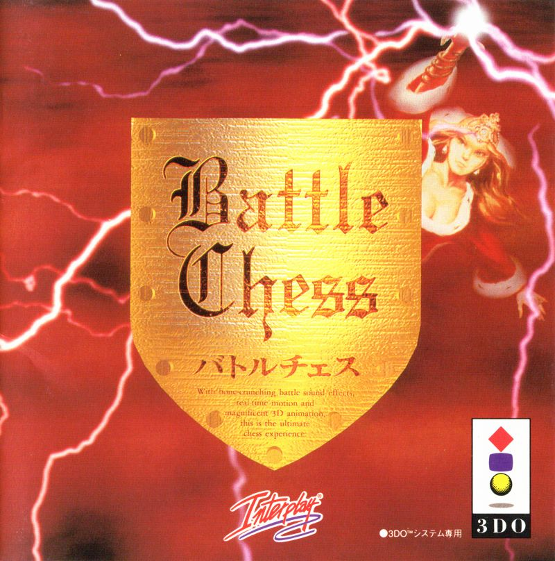 Battle Chess: Enhanced CD-ROM 3DO Front Cover