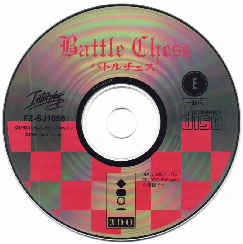 Battle Chess: Enhanced CD-ROM 3DO Media
