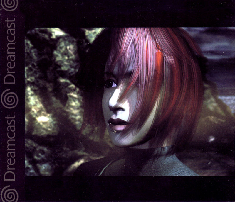 Dino Crisis Dreamcast Inside Cover Inlay
