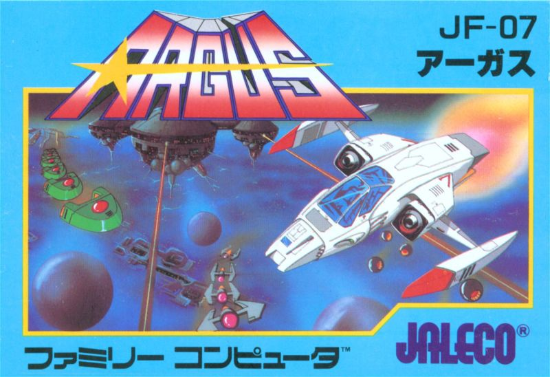 Argus NES Front Cover