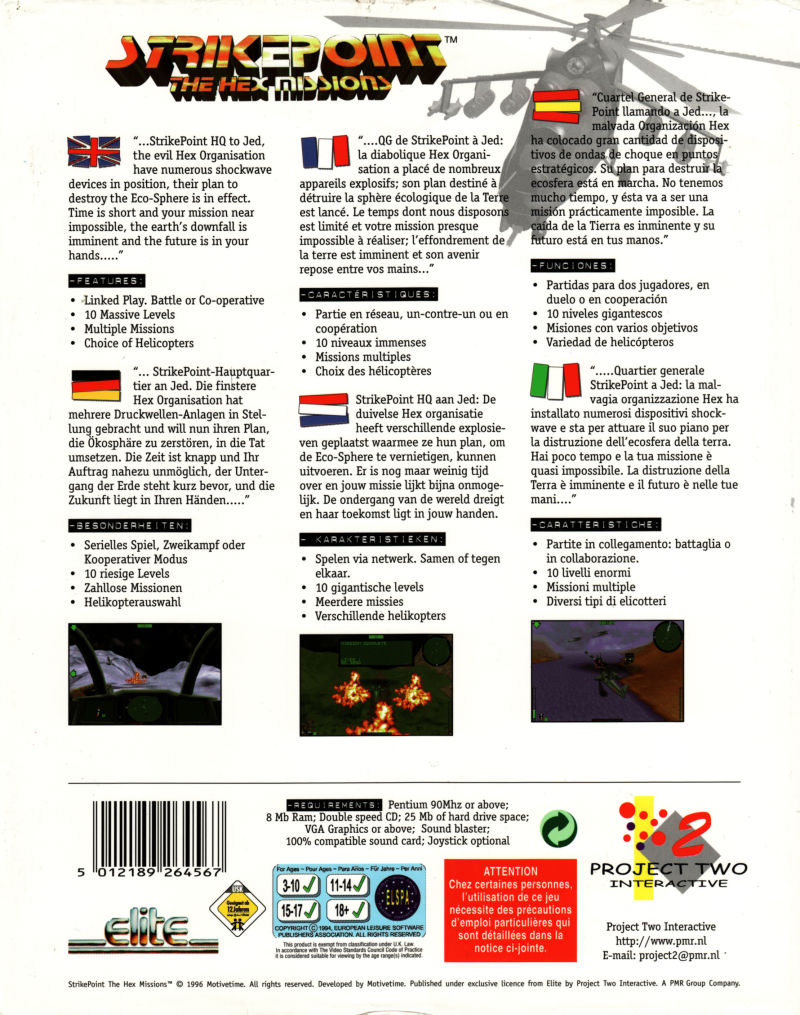 StrikePoint DOS Back Cover