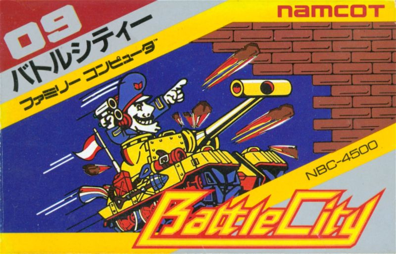 Battle City NES Front Cover