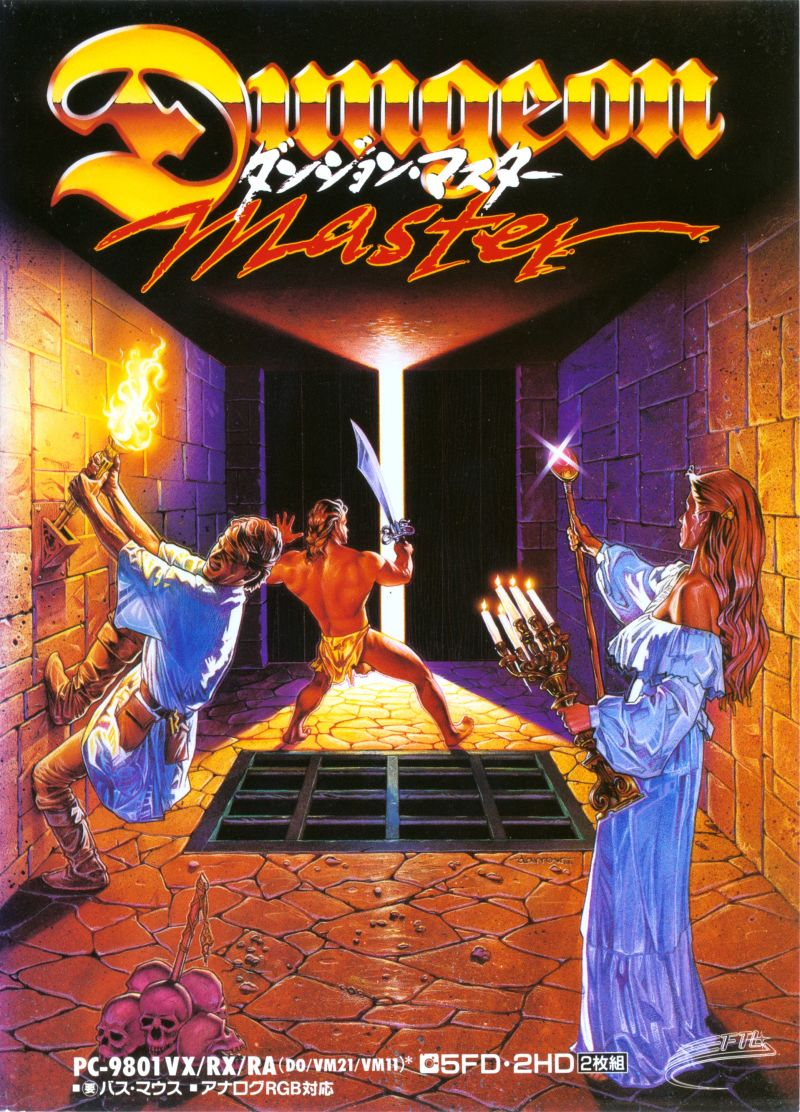 Dungeon Master PC-98 Front Cover