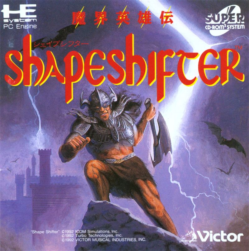 Shape Shifter TurboGrafx CD Front Cover