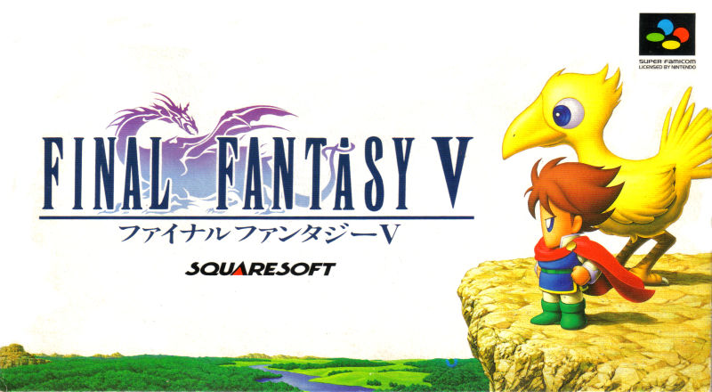 Final Fantasy V SNES Front Cover