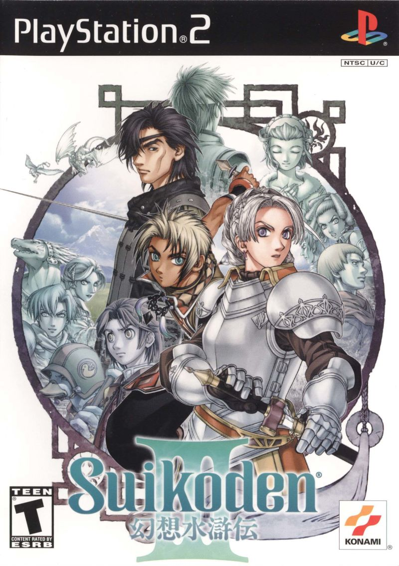 Suikoden III PlayStation 2 Front Cover