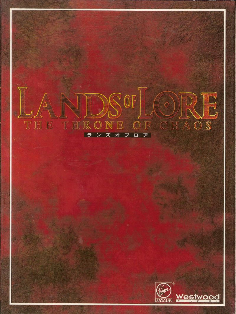 Lands of Lore: The Throne of Chaos PC-98 Front Cover