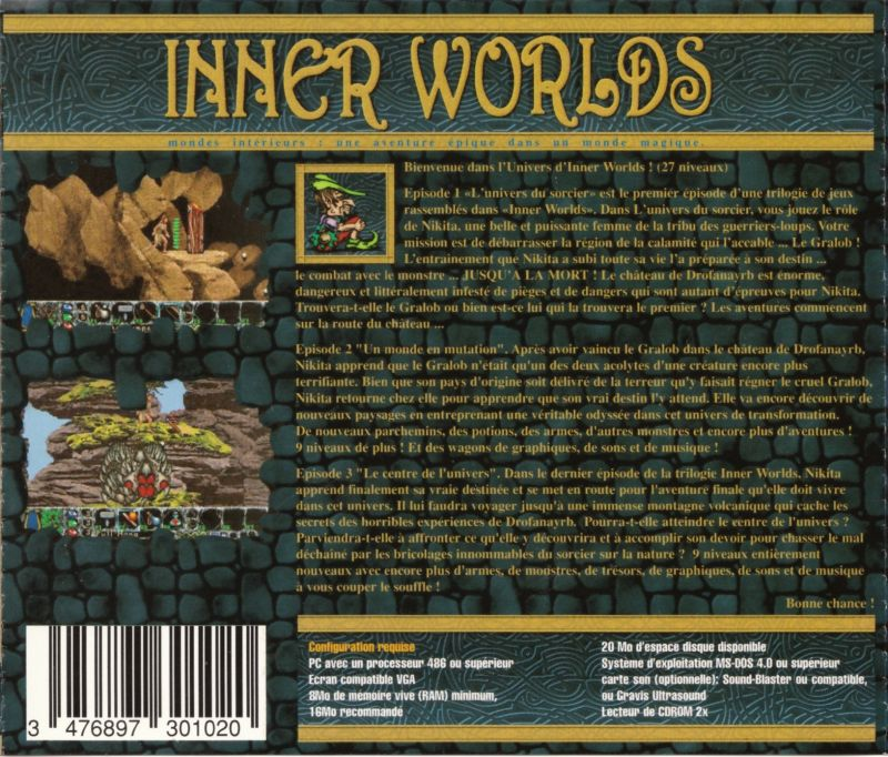 Inner Worlds DOS Back Cover