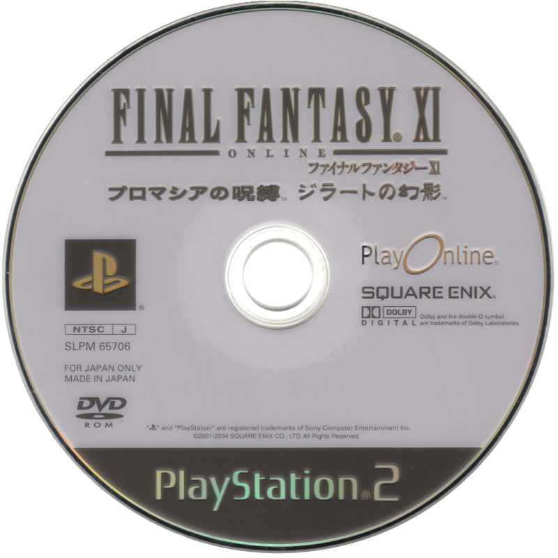 Final Fantasy XI Online: The Vana'Diel Collection PlayStation 2 Media