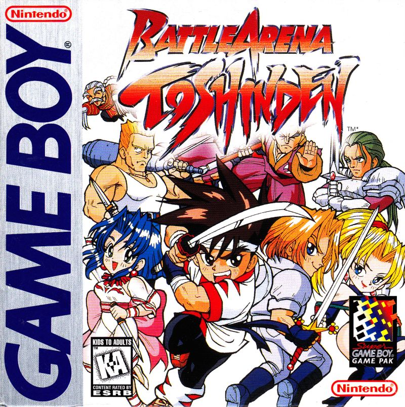 Battle Arena Toshinden Game Boy Front Cover